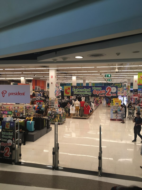 Foto de Big C Supercenter